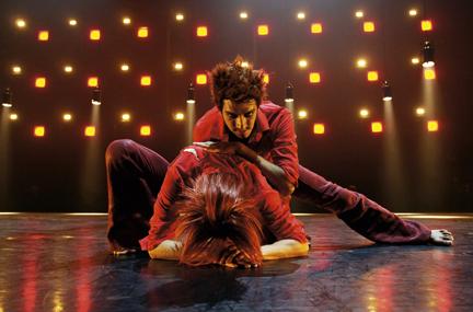 Ballet con alma mexicana (Parte 2) 0